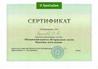 Васильева Наталья Деулиевна